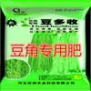 四川豆角专用肥,成都豆角肥批发价格,优质豆角肥报价
