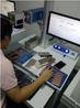 平板电脑激光打标机,金属外壳激光镭雕机厂家