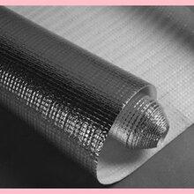 重庆珍珠棉格挡重庆珍珠棉复合包装材料重庆珍珠棉网套