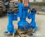 河道治理专用泵
