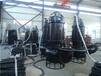 沉淀池抽泥泵、排水沟吸泥泵、泥灰泵