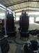 潜水钢渣泵、自搅拌铁渣泵、耐磨材质尾渣泵