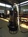 抽煤浆潜水泵-潜水煤泥泵-煤渣清理泵