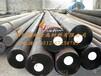 20MnCr5圆钢材料价格
