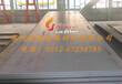 T8工具钢板材料