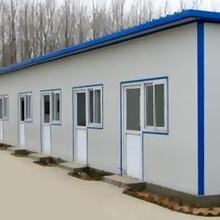 北京岩棉彩钢板厂家专注防火板安装公司移动活动房