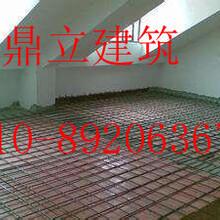 北京钢结构阁楼搭建公司房屋钢结构隔层制作