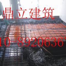 北京混凝土阁楼建筑楼板公司钢结构混凝土阁楼设计公司