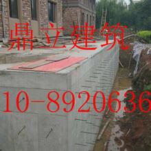 北京别墅局部加建公司别墅改造加固施工资质全