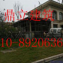 别墅改造专注北京增层建筑阁楼楼板扩建北京自建房工程施工