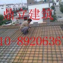 北京专业顶层阁楼搭建现浇楼板价格阁楼浇筑施工