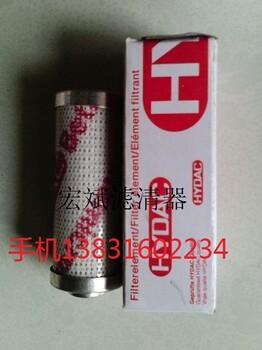 0030D010BN/HC油滤芯