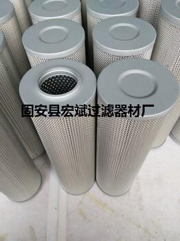 HDX-630×40液压滤芯