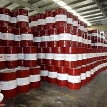基础设备制定保养润滑油/L-FD系列轴承润滑油