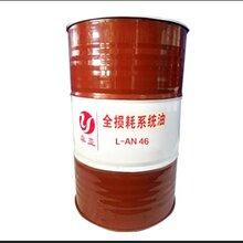 工业机械油/工全损耗系统用油/卓亚L-AN工业润滑油