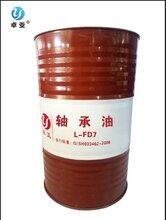 机床保养指定润滑油/L-FD主轴油,高度精炼矿物型主轴油