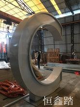 大型不銹鋼拱門雕塑定制景區門頭戶外景觀雕塑廠家