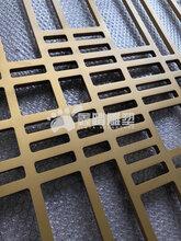 辽宁售楼处不锈钢屏风简易风格定制厂优游注册平台图片