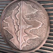 成都红古铜双面浮雕屏风隔断定制厂家图片