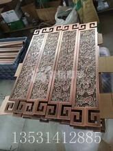 仿古铜铝板雕刻大门拉手定制厂家图片