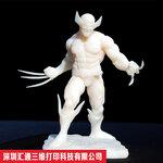 深圳3D打印手板模型制作加工快速推向市场光敏树脂快速成型提高客户满意度