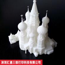 深圳3d手板打印食品模型制作加工提高生产周期快速推向市场