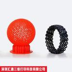 珠海3D打印进口光敏树脂材料制作广东手板厂手板模型加工定制