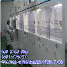 太阳能单多晶硅制绒清洗机设备-CSE图片
