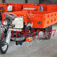 厂家直销矿用三轮车,交通运输,