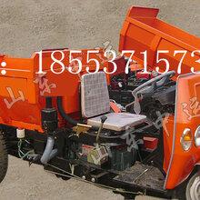 厂家直销柴油工程三轮车,交通运输