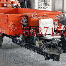 厂家直销供应柴油自卸三轮车,交通运输