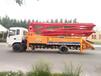 山东泵车厂家济南小型泵车厂家26米臂架泵车