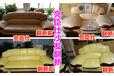泰安亮臣仕沙发翻新剂维修旧沙发修复沙发皮具皮革改色上色剂