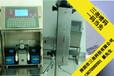 橡皮管打码橡胶管喷码机橡胶软管打码设备橡皮管喷码机厂家(喷字清晰,不掉码)