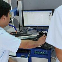 小厂专用喷码机,小厂打生产日期设备,小公司喷码机_稳定,耐用,还保修