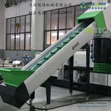 张家港塑料机械PA尼龙化纤丝回收造粒机图片
