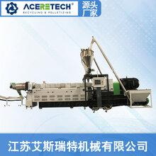供应PE造粒机LDPE造粒机HDPE造粒机LLDPE造粒机图片