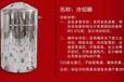 创业项目优选唐三镜酒械白酒蒸馏酿酒设备