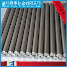 供應鈦材料鈦板鈦棒鈦管鈦絲鈦角鋼鈦型材鈦加工件