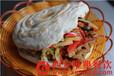 西安菜夾饃學習帶配方不限時間陜西特色小吃技術培訓