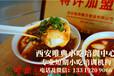 早餐豆腐脑技术培训豆腐脑豆浆做法