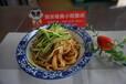 西安風味小吃培訓機構哪家靠譜專業費用低——西安唯典小吃培訓