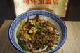 學習陜西風味小吃什么地方可以培訓呢——西安唯典專業小吃培訓機構