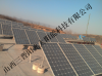 三晋阳光分布式发电10kw太阳能光伏发电系统
