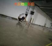 广东广州钟落潭纸箱厂水泥地起砂处理---钟落潭水泥地起灰处理---彻底防尘防砂
