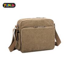 惠州公文包经销商商务包出口广东永灿手袋公司Y图片