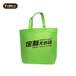 广州购物袋厂家定做手提袋出厂商广东永灿箱包厂Y