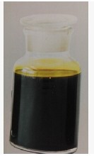 供应奥达厂家供应质优价廉芳烃油增塑剂