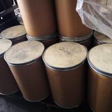 湖北生产碱式水杨酸铋工厂现货图片