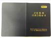 安徽亳州滁州宿州宣城计量内校员培训专业培训